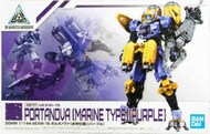 Bandai  1/144 30 Minute Missions (30MM) Series: #022 bEXM15 Portanova (Marine Type) Purple (Snap) - Pre-Order Item BAN5059020