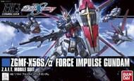 Bandai  1/144 HG Universal Century Series: #198 ZGMF-X56S/a Force Impulse Gundam (replaces #206326) BAN5059241