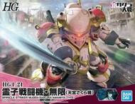 Bandai  1/20 Spiricle Striker Mugen (Sakura Amamiya) ''Project Sakura Wars'' BAN5059539