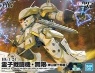 Bandai  1/24 Spiricle Striker Mugen (Seijuro Kamiyama) ''Project Sakura Wars'' BAN5059540