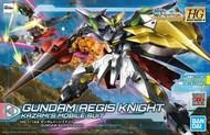 Bandai  1/144 #33 Gundam Aegis Knight ''Gundam Build Divers Re:Rise'' BAN5059543