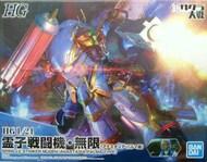 Bandai  1/24 Spiricle Striker Mugen (Anastasia Palma Type) ''Project Sakura Wars'' BAN5060740