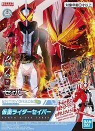Kamen Rider: Kamen Rider Saber Entry Grade (Snap) - Pre-Order Item #BAN5061128
