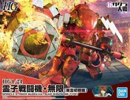Bandai  1/100 HG Sakura War Series: Spiricle Striker Mugen (Hatsuho Shinonome Type) BAN5061558