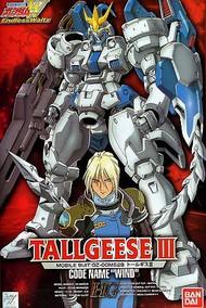 Bandai  1/100 HG Endless Waltz Series: #003 Tallgeese III Code Name Wind BAN57131