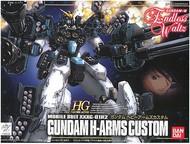 Bandai  1/144 Gundam Heavy Arms Custom BAN61210