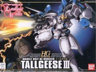 Bandai  1/144 HG Gundam Wing Endless Waltz Series: Tallgeese III (Re-Issue) - Pre-Order Item BAN61211