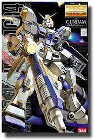 Bandai  1/100 RX-78-4 Gundam GO4 EFSF Prototype BAN120466