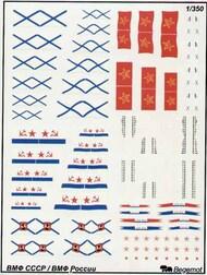 Begemot  1/350 Soviet Navy flags and markings BT350-007