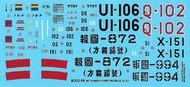 Mitsubishi ZERO A6M3 Model 22-32 #BER32059