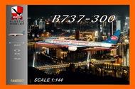 BigModel  1/144 Boeing 737-300 JAT/Jugoslovenske Aerotransport - Pre-Order Item BIG1440007