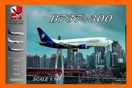 BigModel  1/144 Boeing 737-300 Slovak Airlines - Pre-Order Item BIG1440010