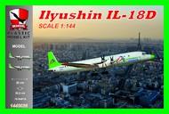 Ilyushin Il-18 AGHALIEAKU AIRWAYS #BIG1440036