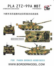 Border Models  1/35 Airbrush Camo Mask Set - PLA ZTZ-99A MBT BDMBD0021