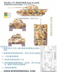 Border Models  1/35 Airbrush Camo Mask Set - Sd.Kfz.171 Panther Ausf.A Late Spotted Three Color Camo Scheme BDMBD0026