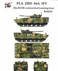 Border Models  1/35 Airbrush Camo Mask Set - PLA ZBD-04A IFV Zhe Ri He Training Base Digital Scheme BDMBD0032