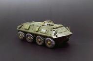 Brengun Models  1/144 BTR-60 BRS144044