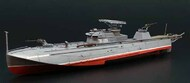 Brengun Models  1/144 Tupolev G-5 AKA Resin construction kit of soviet WW2 torpedo boat BRS144051
