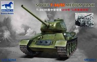 Bronco Models  1/32 T-34/85 Medium Tank BNCMB32001