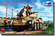 British A13 Mk. II Cruiser Tank Mk IV #BOM35027
