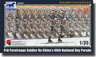 Bronco Models  1/35 PLA Paratrooper Soldier on China 60th National Day Parade BOM35063