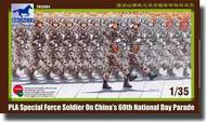 Bronco Models  1/35 PLA Special Force Soldier on China 60th National Day Parade BOM35064