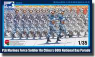 Bronco Models  1/35 PLA Marines Force Soldier om China's 60th National Day Parade BOM35078