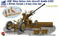 Bronco Models  1/35 Oqf 40mm Bofors Aa Gun- Net Pricing BOM35111SP
