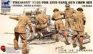 Bronco Models  1/35 British 17pdr / 25 Pdr Anti-tank Gun Crew Set BOM35135