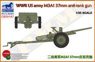 Bronco Models  1/35 Ww2 Us Army M3A1 A-T Gun - Pre-Order Item BOM35147