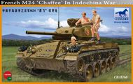 Bronco Models  1/35 FRENCH M24 CHAFFEE W/pe- Net Pricing BOM35166