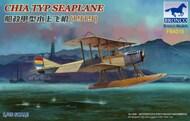 1919 Chia Typ Seaplane - Pre-Order Item* #BOM4015