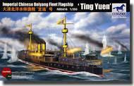 Bronco Models  1/350 Imperial Chinese Beiyang Fleet Battleship Ting Yuen BOM5016
