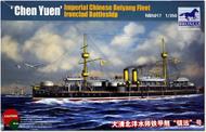 Bronco Models  1/350 Imperial Chinese Beiyang Fleet (Chen Yuen) Ironclad Battleship BOM5017