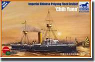 "Bronco Models  1/350 Imperial Chinese Peiyang Fleet Protected Cruiser ""Chih Yuen"" BOM5018"