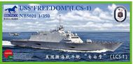 Bronco Models  1/350 USS Freedom LCS-1 BOM5021