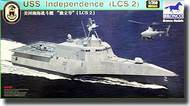 USS Independence LCS2 #BOM5025