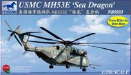 Bronco Models  1/350 Sikorsky MH-53E Sea Dragon (2 kits in box) BOM5033