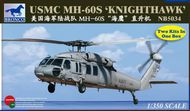 Bronco Models  1/35 USMC MH-60S Knighthawk BOM5034