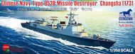 Bronco Models  1/350 Chinese Navy Type 052D Destroyer (173) 'Chang BOM5040