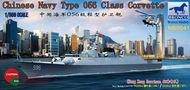 Bronco Models  1/350 Chinese Navy Type 056 Class Corvette(596/597) BOM5041