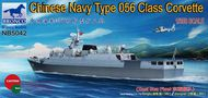 Bronco Models  1/350 Chinese Navy Type 056 Class Corvette(582/583) BOM5042