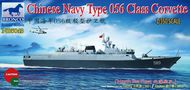 Bronco Models  1/35 CHINESE NAVY TYPE 0560 NS BOM5043