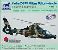 Bronco Models  1/350 Harbin Z-9WA (3/bx) BOM5046