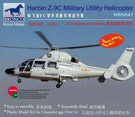 Bronco Models  1/350 Harbin Z-9C (3/bx) BOM5047