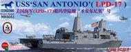 USS SAN ANTONIO LPD-170 #BOM5051