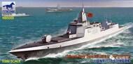 Bronco Models  1/350 055 DDG Chinese Navy Type Large Destroyer BOM5055