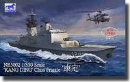 Bronco Models  1/350 Kang Ding Class Frigate BOM5002