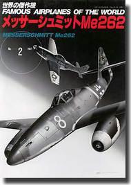Bunrin Photo Press   N/A Messerschmitt Me.262 BUN002