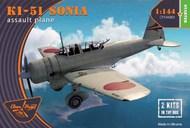 Mitsubishi Ki-51 'Sonia' (2 kits in the box) #CP144001